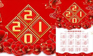 2021年红色喜庆挂历模板PSD素材