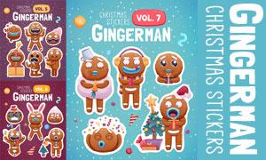 圣诞节姜饼人卡通创意设计矢量素材