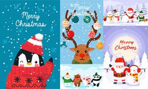 圣诞老人与他的朋友们卡通矢量素材