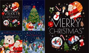 圣诞树圣诞老人等创意插画矢量素材