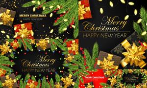树枝礼物盒等元素圣诞新年矢量素材