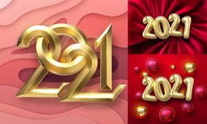 金色质感新年字体设计创意矢量素材