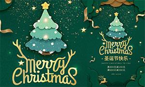 圣诞节快乐活动宣传单设计PSD素材