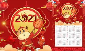 2021新年喜庆日历模板矢量素材