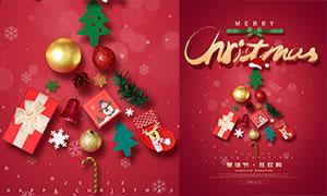创意的圣诞节活动宣传单PSD素材