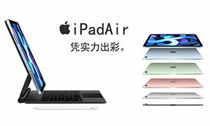 iPhone12和iPadAir灯箱广告矢量素材