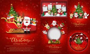 圣诞树等元素圣诞海报设计矢量素材