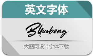 Blluebong(英文字体)