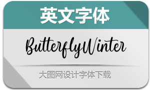 ButterflyWinter(英文字体)
