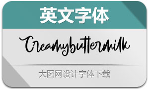 CreamyButtermilk(英文字体)