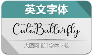 CuteButterfly(英文字体)