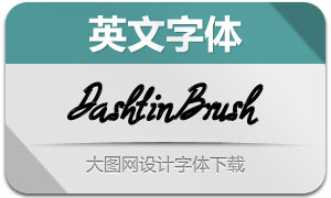 DashtinBrush(英文字体)