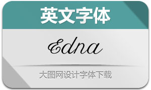 Edna(英文字体)