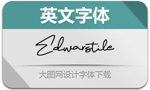 EdwarstileSignature(英文字体)