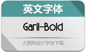 Garil-Bold(英文字体)