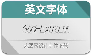 Garil-ExtraLightItalic(英文字体)