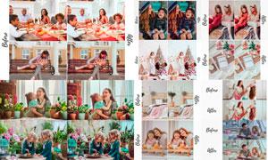 6款家庭照片后期美化處理LR預設
