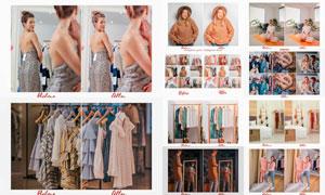 5款服裝攝影照片后期調色LR預設