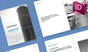 简约优雅风格年度报告画册设计模板