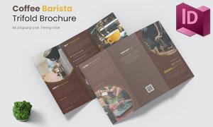 咖啡厅产品宣传三折页设计模板素材