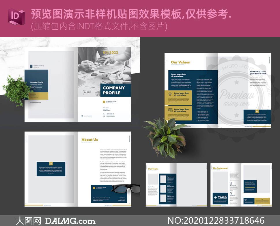 公司介绍宣传适用画册版式设计模板