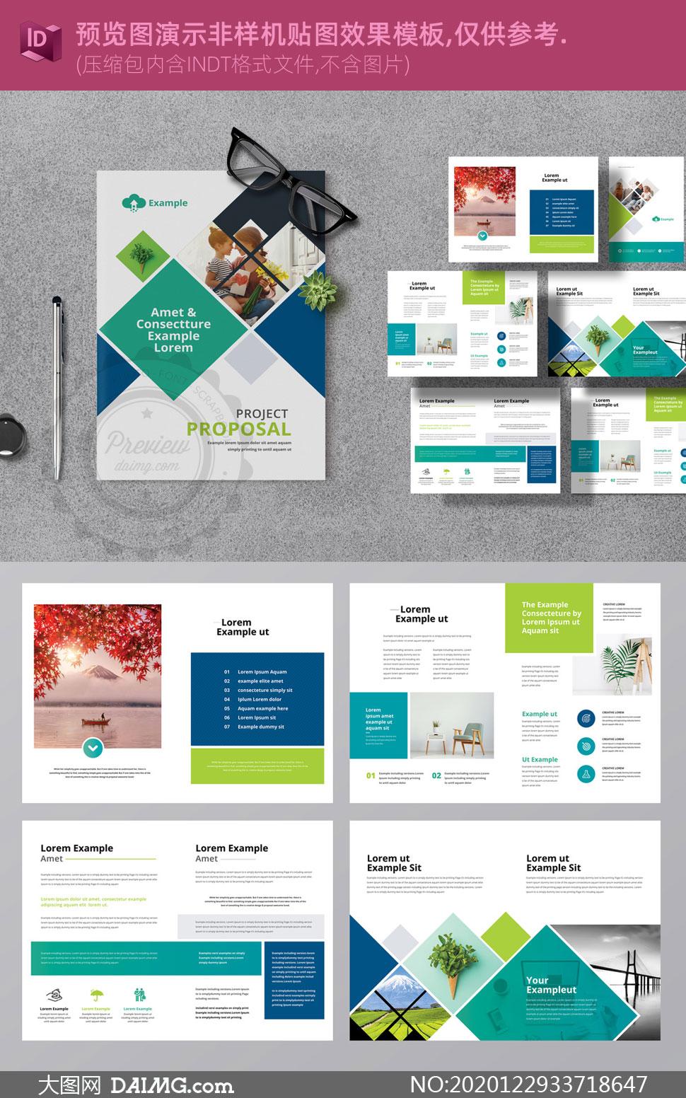 公司项目提案画册页面布局设计模板
