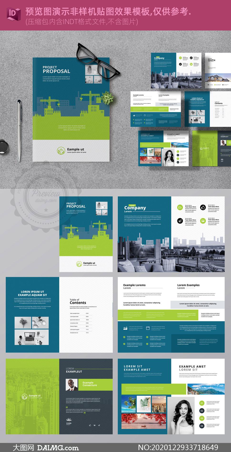 绿色元素建筑项目提案画册设计模板