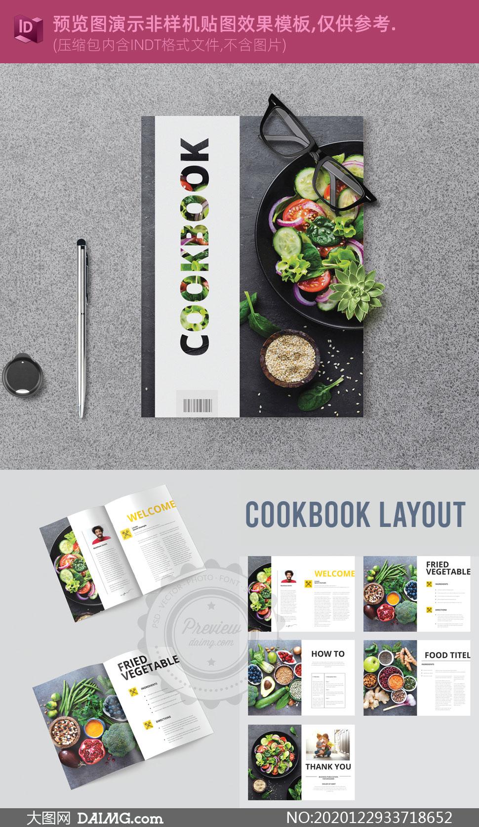 餐厅美食图册页面布局设计模板素材
