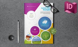 几何圆形元素画册设计模板矢量素材