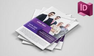 三种格式三种配色企业画册设计模板