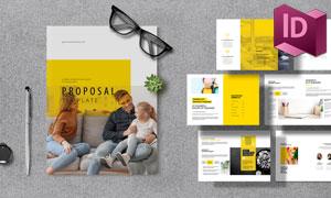 黄色配色商业项目提案设计模板素材