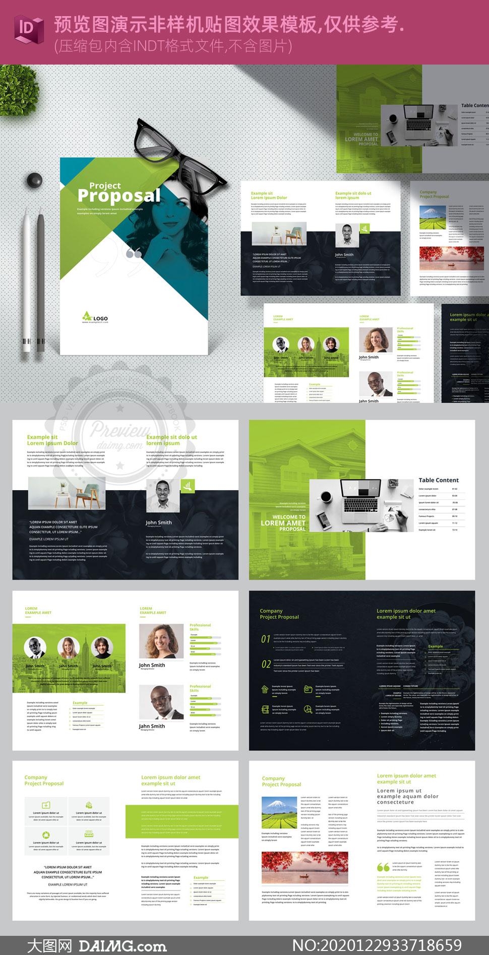 极简风格商务创意项目提案模板素材
