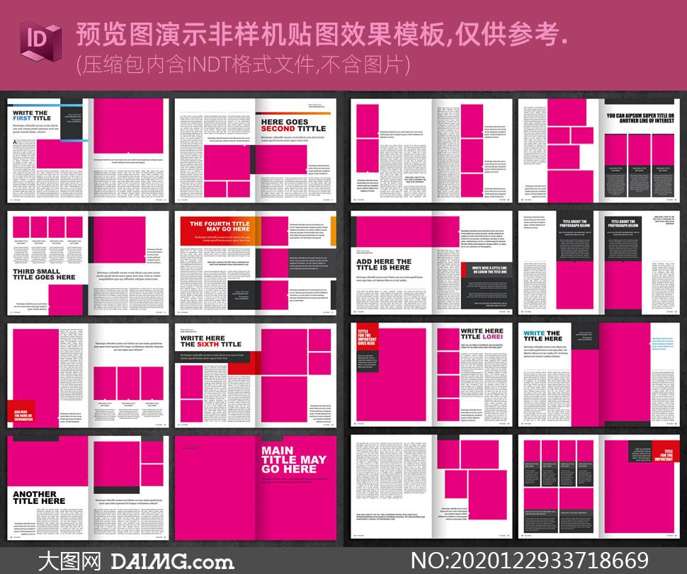杂志封面内文排版模板设计矢量素材