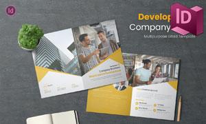 多用途的黄色折页画册设计模板素材