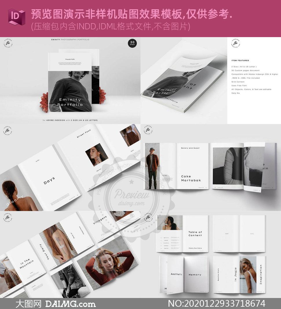 简洁风格个人作品集锦画册模板素材