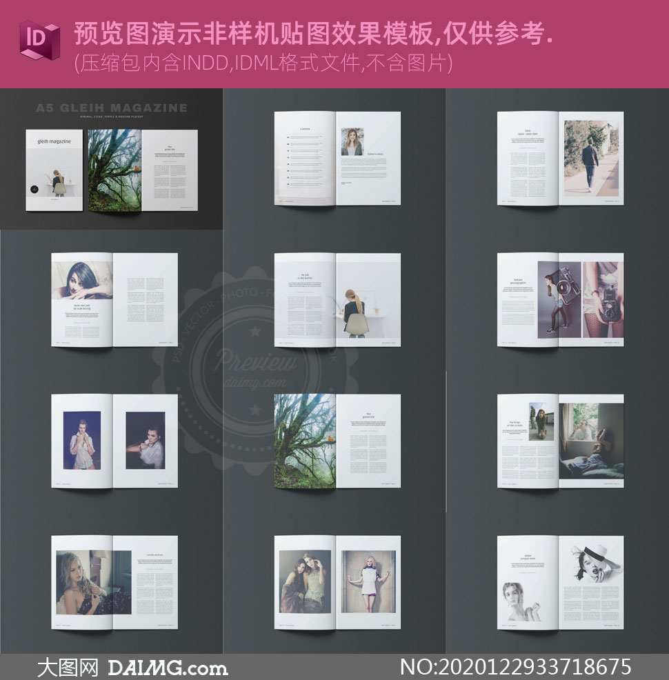A5尺寸杂志画册排版设计模板集V01