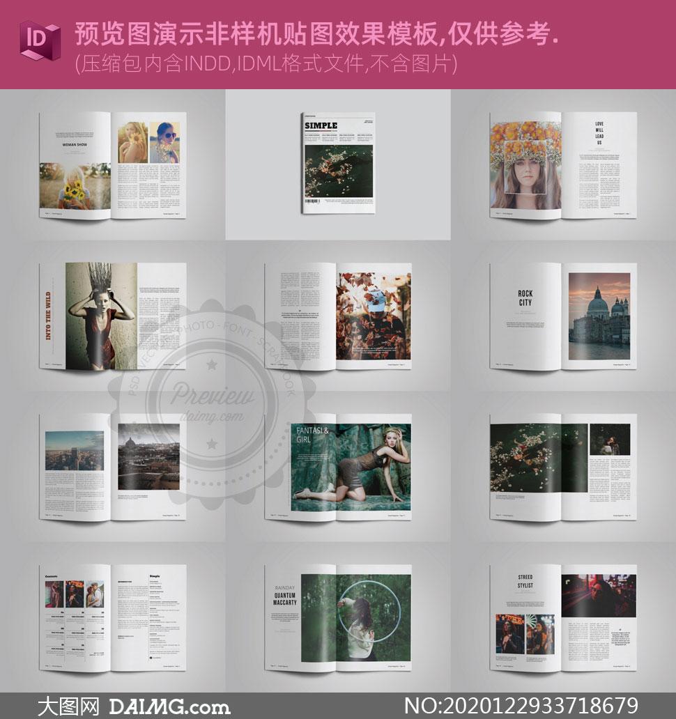 A5尺寸杂志画册排版设计模板集V05