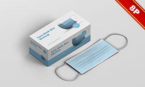 口罩产品外包装盒样机模板分层素材