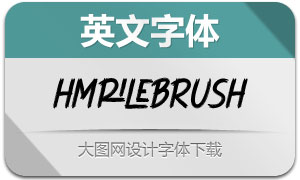 HmrileBrush(英文字体)