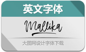 Mallika(英文字体)