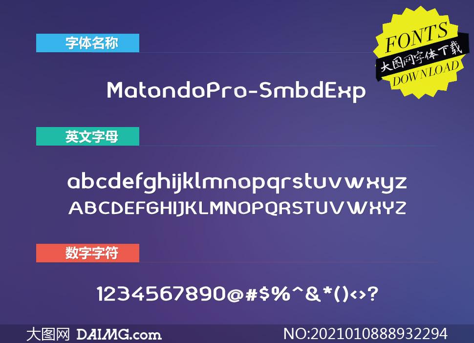 MatondoPro-SmBdExp(英文字体)