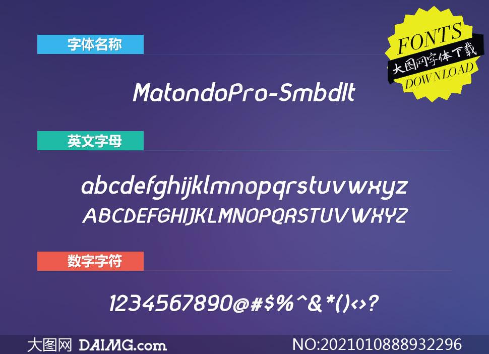 MatondoPro-SemiBoldItalic(英文字体)