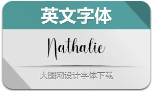 Nathalie(英文字体)