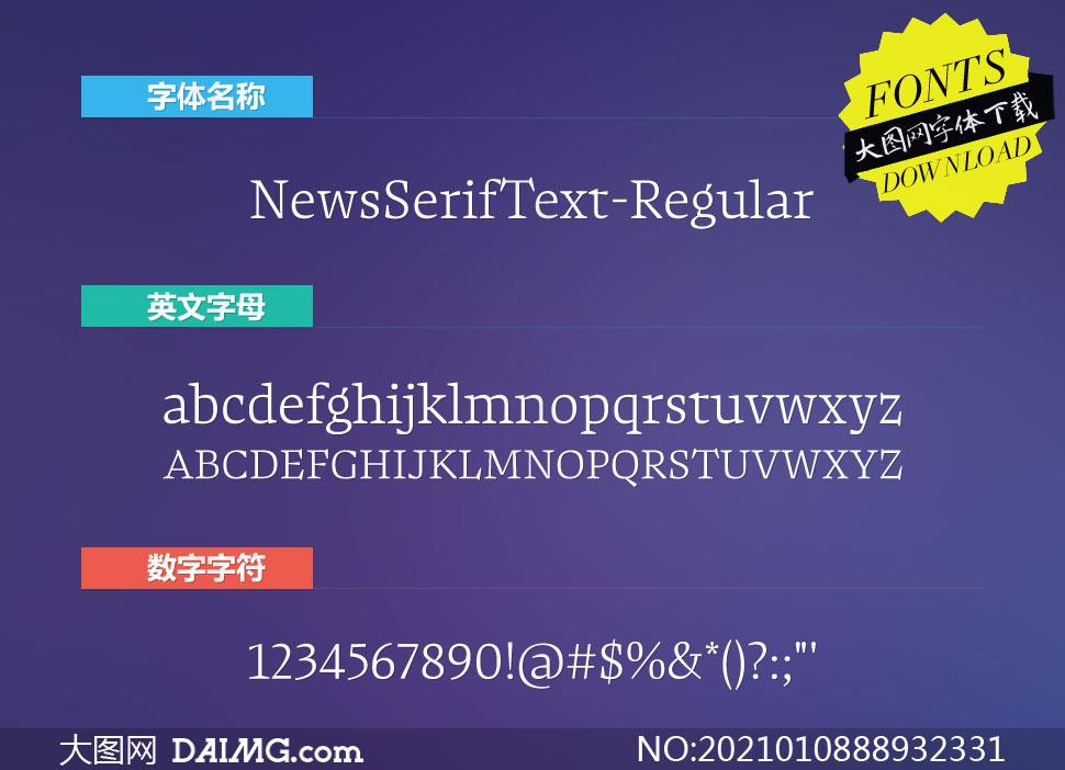 NewsSerifText-Regular(英文字体)