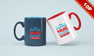 咖啡杯杯身标志图案样机模板源文件