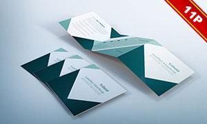 多视图展示的三折页样机模板源文件