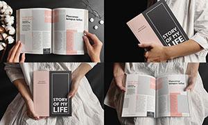 书籍打开与合上的效果模板分层素材