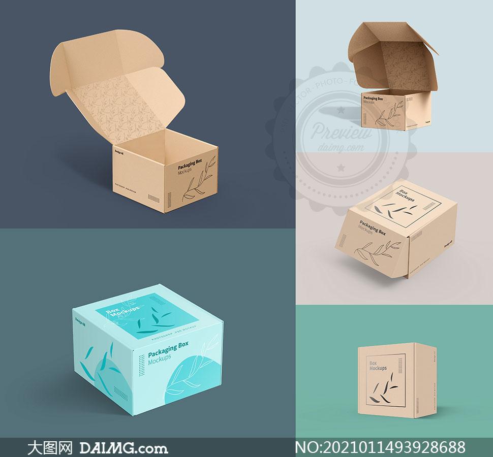打开与合上的包装盒样机模板源文件