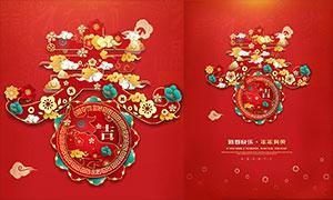 2021春字主题春节海报设计PSD源文件