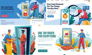 客户预购与现金返还等网页矢量素材